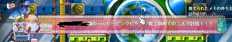 2011y08m07d_215445238.jpg