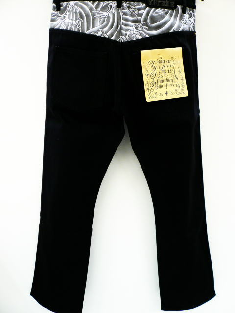 SOFTMACHINE OCEAN PANTS 2