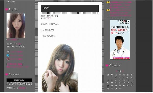 s-雫のブログ