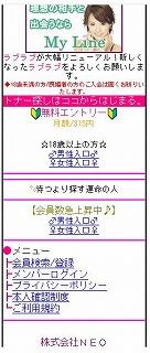 s-My Line