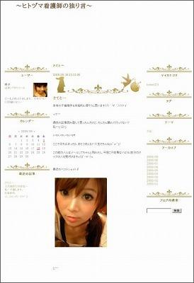 s-pmv_bor.jpg
