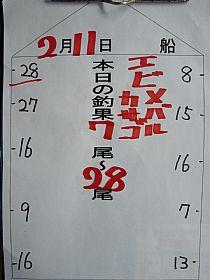 20120211175614_31_web.jpg
