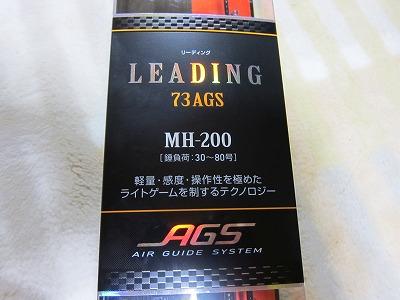 IMG_1074.jpg