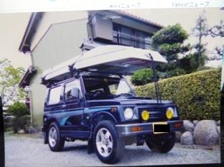 ジムニーJA11 + E1000