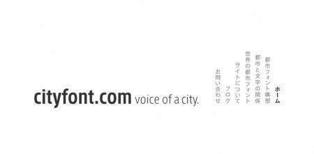 cityfont.com