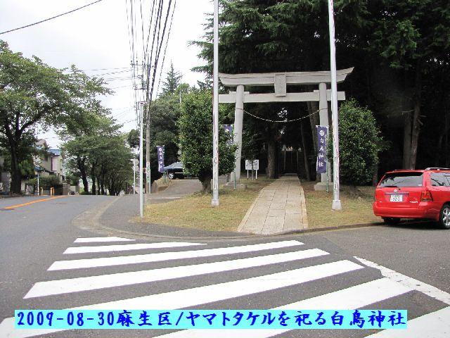 090830shiratori10