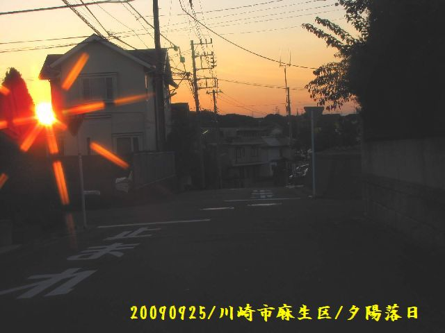 090925sunmoon02
