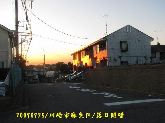 090925sunmoon03