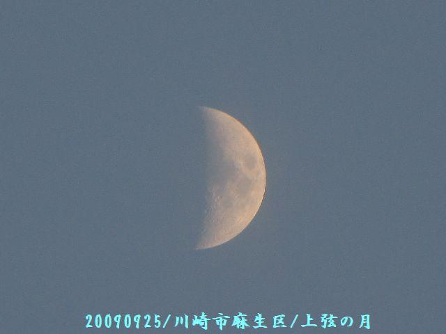 090925sunmoon05