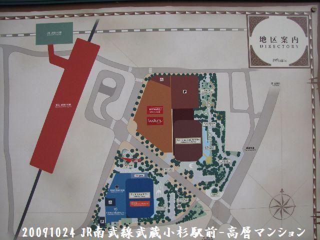 091024kosugipark01