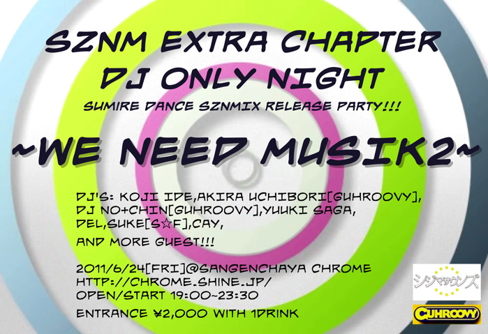 WE NEED MUSIK2 FLYER