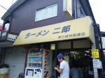 ラーメン二郎 新小金井街道店 001