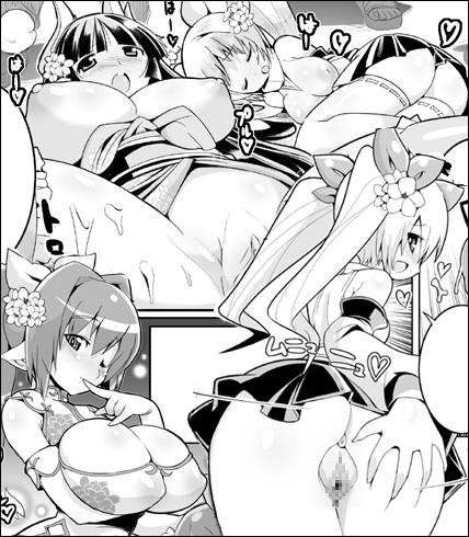 桜漫画サンプル3