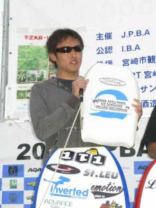 ★★グランドチャンピオン*DK*山田幸久プロ★