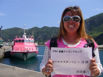 ★森川ちゃん船とおそろい(笑)★