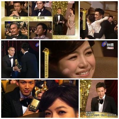 2011台北金馬影展-7