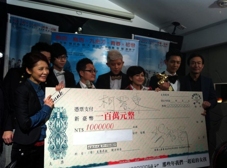 2011台北金馬影展-9