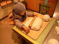 初めてのパン作り?