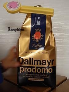 ダルマイヤーのコーヒー