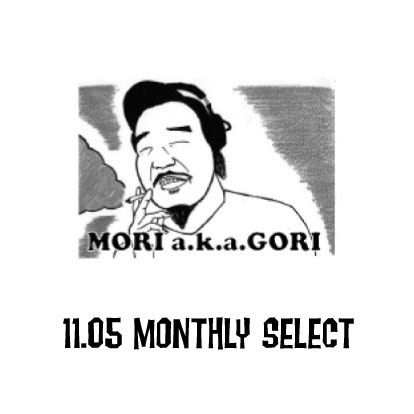 monthlyselect1105.jpg