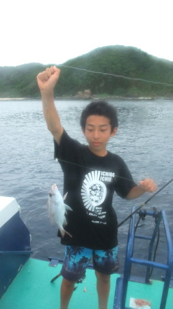 fishing in kakeroma island