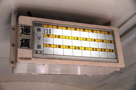 0217-11.jpg