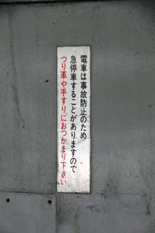 0217-8.jpg