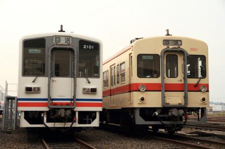1103-7.jpg