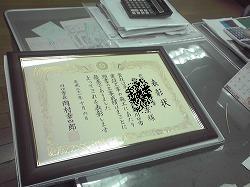 0910081.jpg
