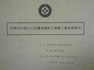 0910082.jpg