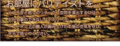 banabamenu01_04_convert_20090803233107.jpg