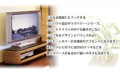be7730-02_convert_20091018000617.jpg