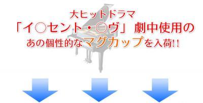 bg3120-01_convert_20090911233025.jpg
