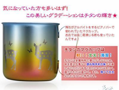 bg3120-03_convert_20090911232804.jpg