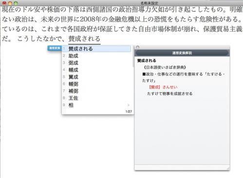 01_20110822132014.jpg