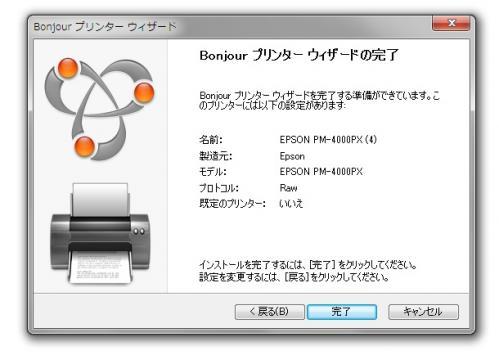 022_20110806202004.jpg