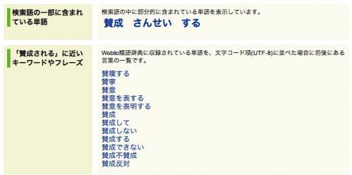ishot-1_20110822132746.jpg