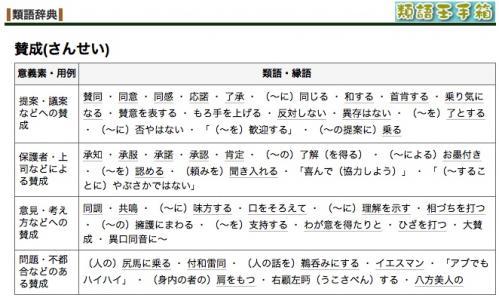 ishot-2_20110822133032.jpg