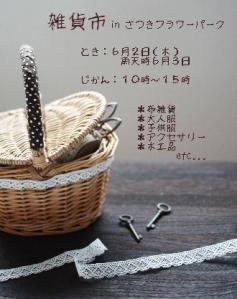 62275176_225.jpg