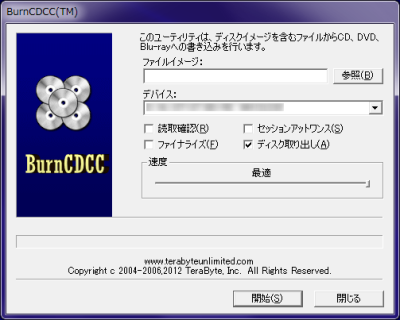 BurnCDCC スクリーンショット