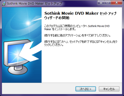 Sothink_Movie_DVD_Maker03.png