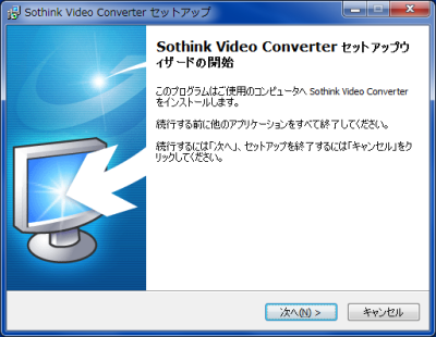 Sothink_Video_Converter03.png
