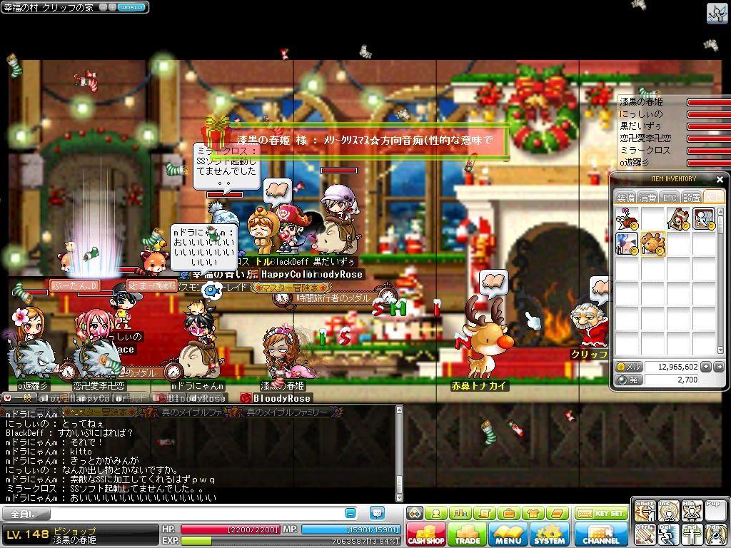 Maple101223_001819.jpg