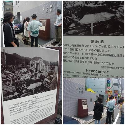 広島修学旅行5