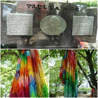 広島修学旅行19