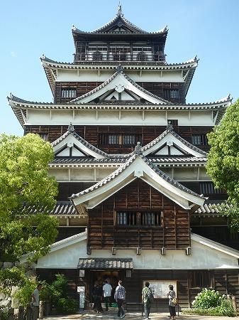 広島修学旅行67