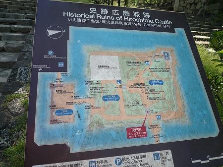広島修学旅行65