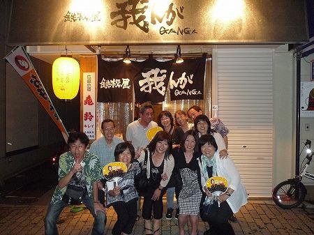 広島修学旅行88