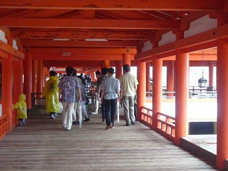 広島修学旅行121