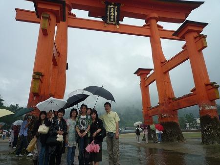 広島修学旅行118